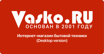 Vaskoru-Desktop_cover